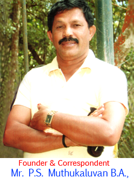 P.S.Muthukaluvan, P.S.Muthu College Founder, P.S. Muthu College Correspondent
